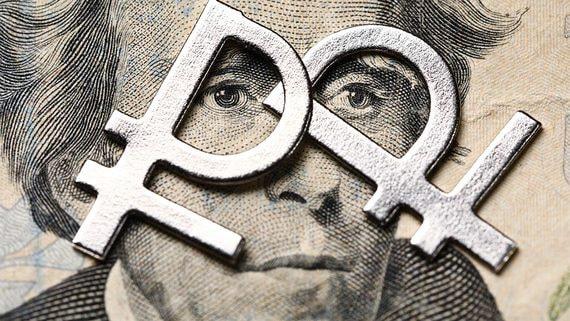 Прямые иностранные инвестиции вернулись на стабильный уровень