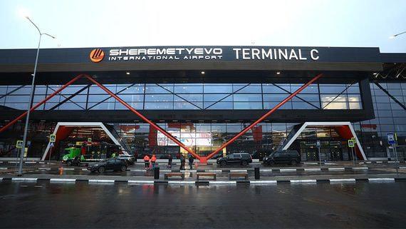 «Шереметьево» берет паузу в строительстве новых терминалов