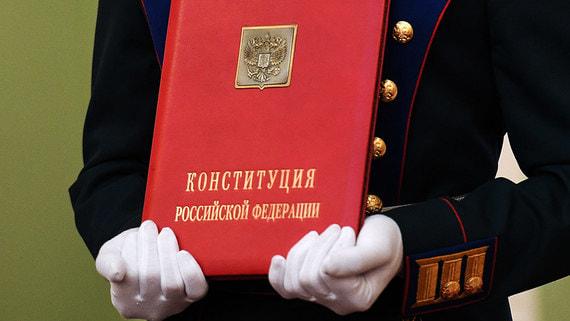 Путин внес в Госдуму проект поправок в Конституцию