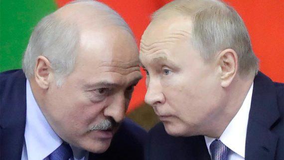 Россия без Белоруссии