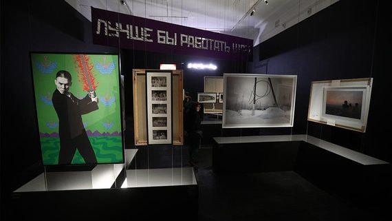 Что объединило Московский музей современного искусства и парк «Зарядье»