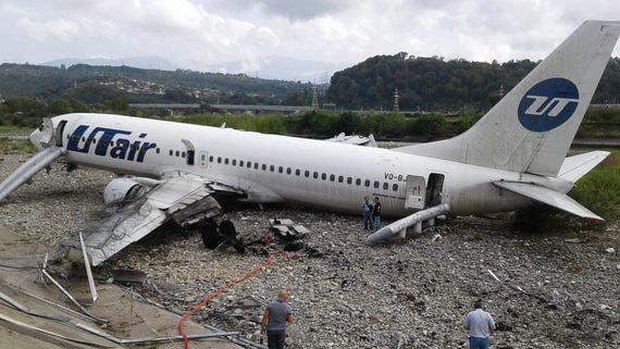 Utair рассказал о причинах посадки самолета в реку