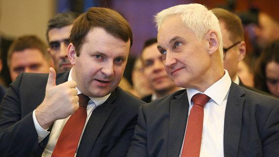 Как изменится финансово-экономическая политика правительства и Кремля
