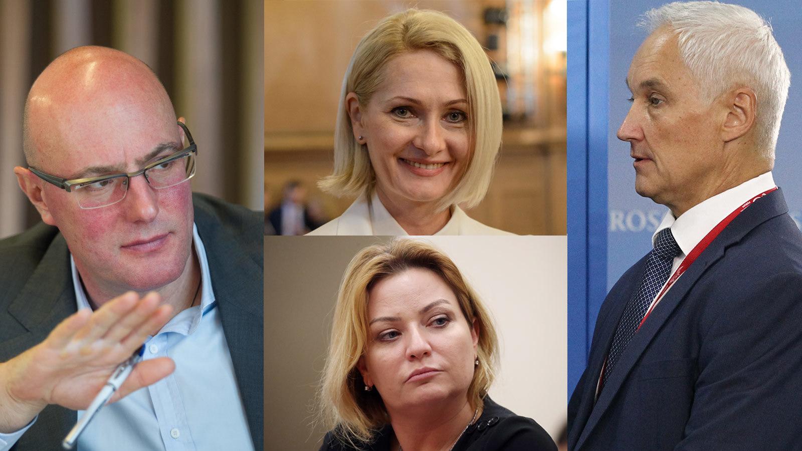 Чем известны новые члены правительства