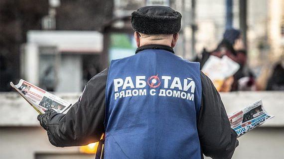 Маленькая экономия на новом пенсионном возрасте
