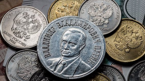 Путин велел обсудить выплату 5млнрублей разоренным вкладчикам