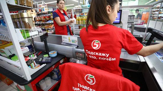 Владелец «Пятерочек» наторговал на 1,73 трлн рублей за год