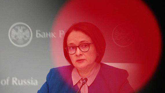 ЦБ из-за санкций подготовил для системно-значимых банков новые требования