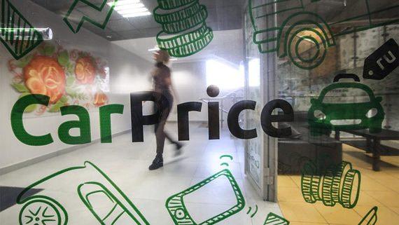 РФПИ и фонд Baring Vostok покупают доли в Carprice