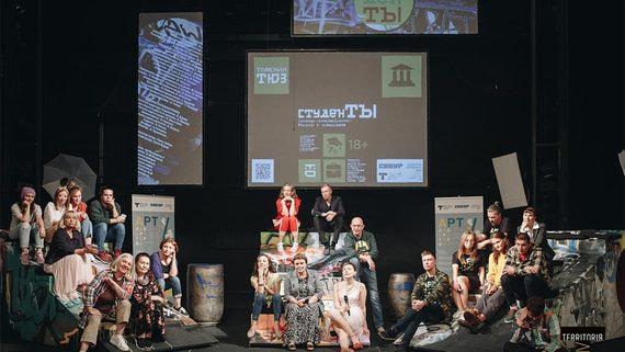 Новыми героями фестиваля-школы «Территория» стали Томск и Тобольск