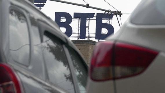 Банки превращают автокредиты в потребительские