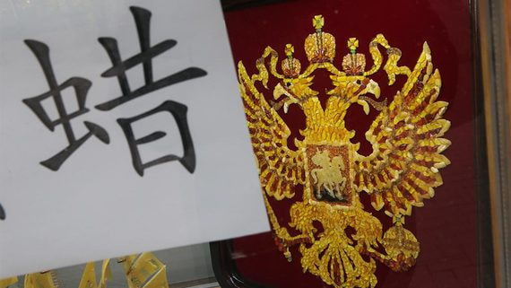 Россия может лишиться 70–80% турпотока из Китая из-за вспышки коронавируса