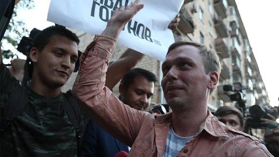 Подкинувшие наркотики Голунову полицейские могут быть обвинены по трем статьям УК