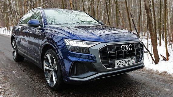 Audi Q8: Спасибо, дорогая