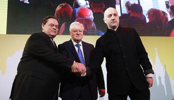 Сергей Миронов, Захар Прилепин и Геннадий Семигин ищут что-то общее