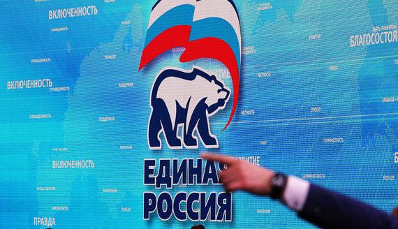 Вячеслав Володин учит единороссов защищаться