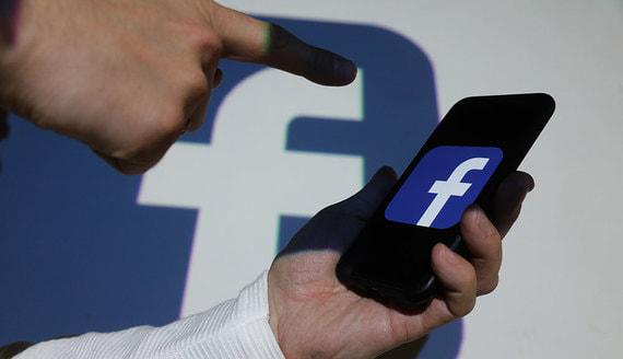 Facebook склонил Австралию к компромиссу