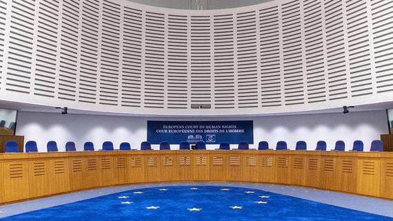 Европейский суд злоупотребил правилом 39