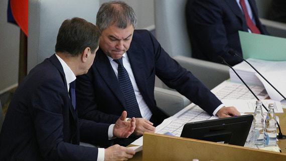 В аппарате Госдумы произойдут перестановки