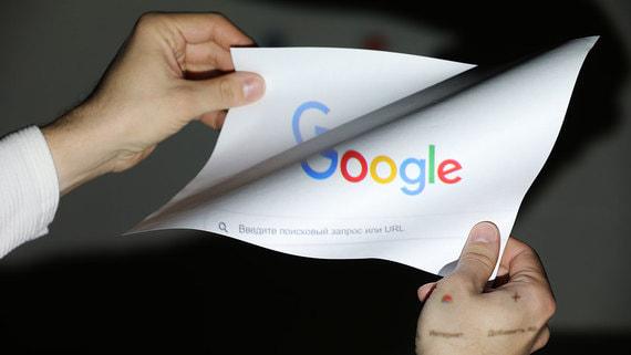 Google отказывается от персональных данных