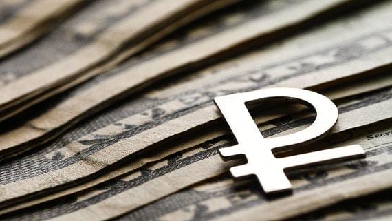 Минфин с пятницы увеличит ежедневные покупки валюты почти втрое