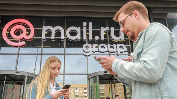 Выручка Mail.ru Group в 2020 году выросла на 21,2%