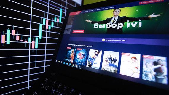 Выручка онлайн-кинотеатра ivi выросла на 44%