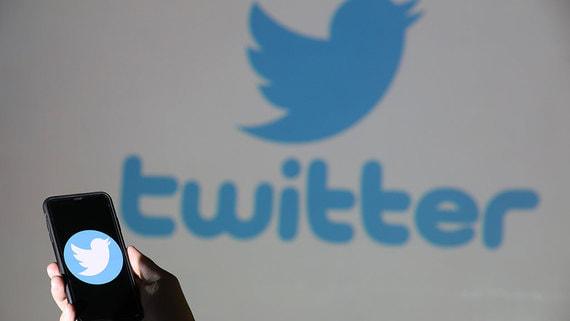 Роскомнадзор сообщил о готовности к «любому диалогу» с Twitter