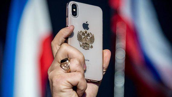В iPhone установят российский софт