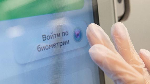 Минцифры выпускает стандарт точности биометрии