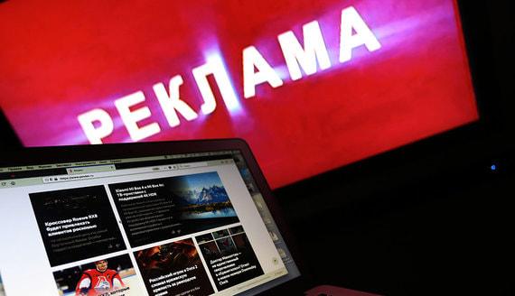 Российский рекламный рынок упал на 4% по итогам 2020 года