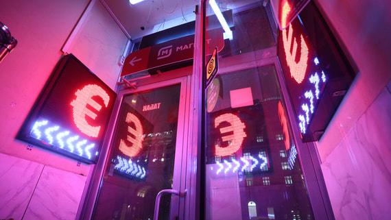 Курс евро превысил 90 рублей