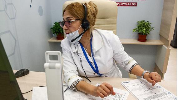Половина врачебных консультаций уйдет в онлайн