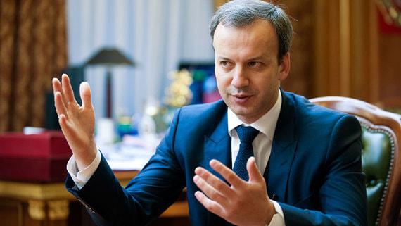 Аркадий Дворкович: «Венчурный рынок пока не будет большим»