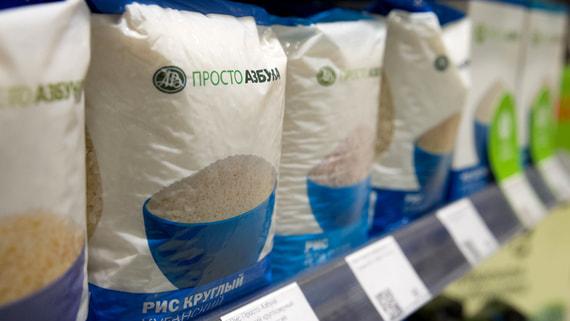 Минсельхоз не ожидает резких колебаний цен на рис
