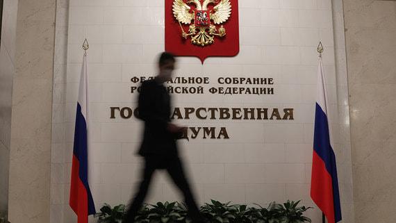 Госдума отклонила законопроект об освобождении от НДФЛ граждан с низкими доходами