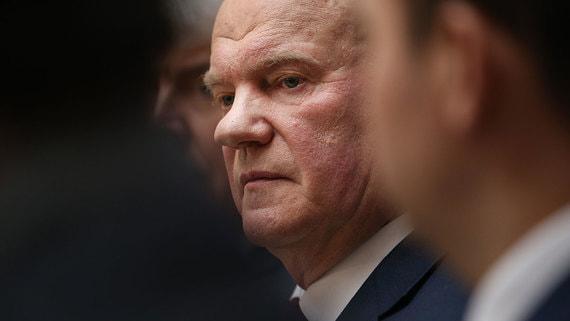 Геннадия Зюганова подвергли информационной осаде
