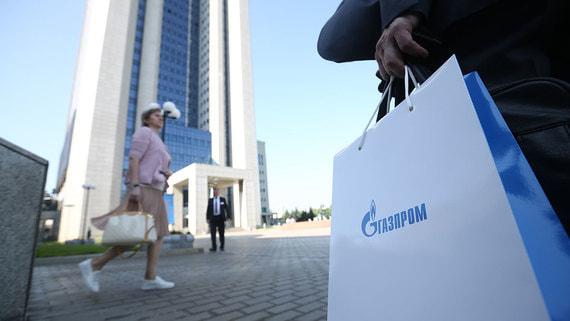 «Газпром» начнет платить высокие дивиденды досрочно