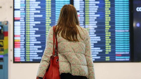 Россияне смогут поменять путевки в Турцию и Танзанию на туры по стране