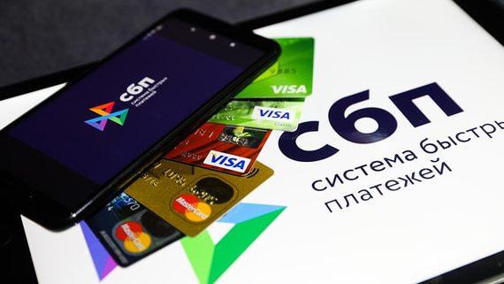 Банк России подыскивает конкурентов «Сберу»