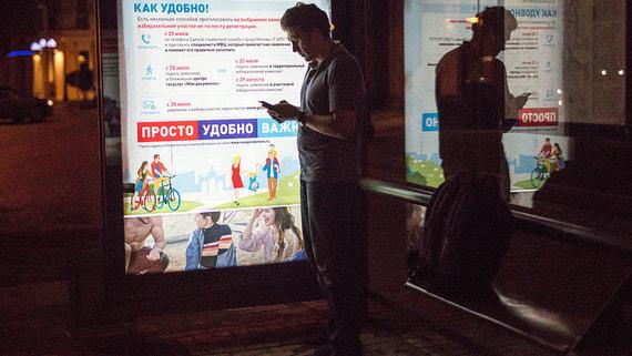 Реклама на московских остановках меняет подрядчика