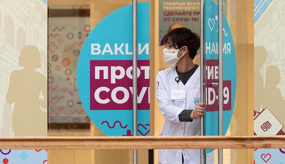 В России 3,8 млн человек привились «Спутником V»