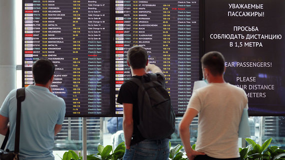 Прибывающие из Турции граждане должны будут сдать два теста на коронавирус