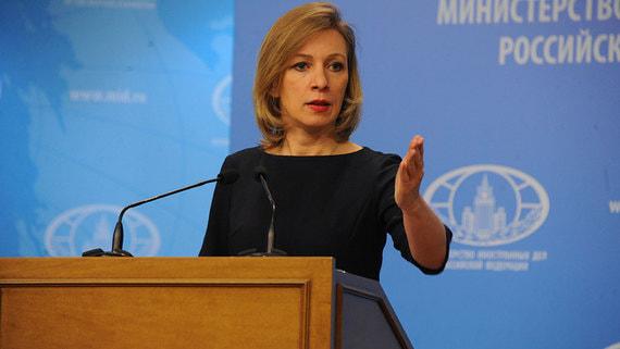 Захарова назвала высылку чешских дипломатов адекватным ответом Праге