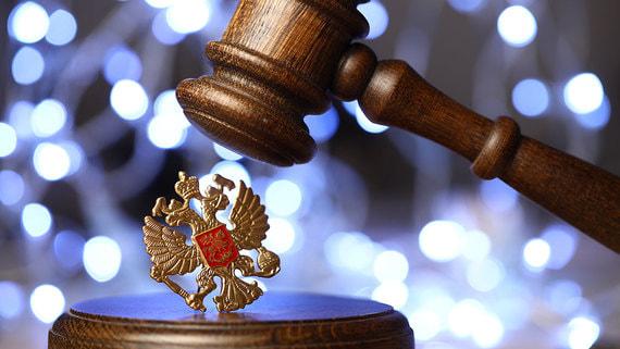 Суд признал законным приговор по статье о госизмене супругам из Калининграда