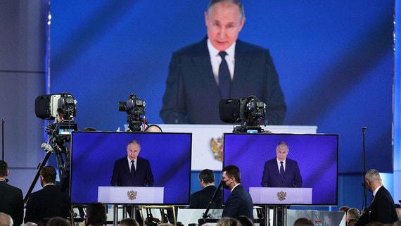 Владимир Путин рассказал в послании о том, что от него ждали