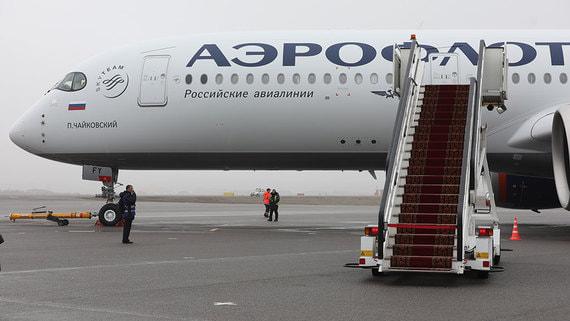 Группа «Аэрофлот» в I квартале снизила перевозки пассажиров на 32,5%