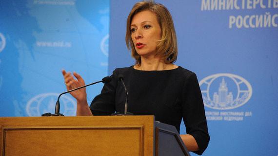 МИД пообещал ответить на высылку российских дипломатов из Словакии