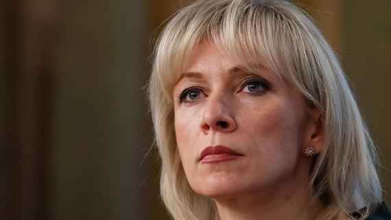 Захарова связала попытку госпереворота в Белоруссии с работой спецслужб США