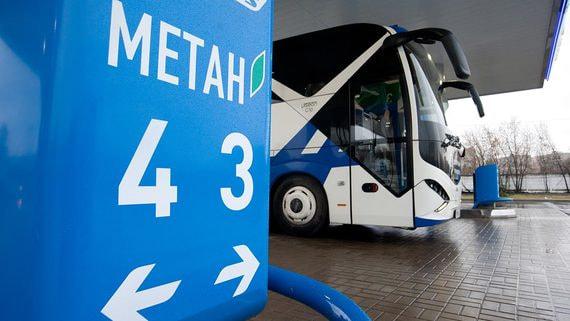 «Дочка» «Газпрома» впервые откроет метановые заправки по франшизе